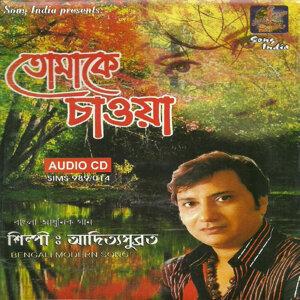 Adityasubrata 歌手頭像