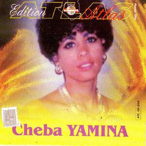 Cheba Yamina 歌手頭像