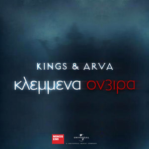 Kings,Arva 歌手頭像