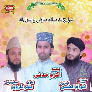 Umar Farooq Soharwardi, Akram Madni, Ikraam Ul Hassan 歌手頭像