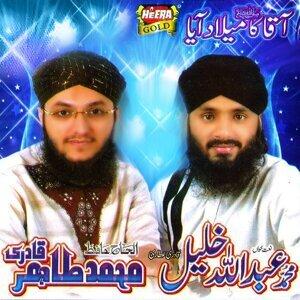 Muhammad Tahir Qadri, Abdullah Khalil 歌手頭像