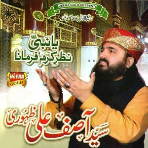 Asif Ali Zahori 歌手頭像