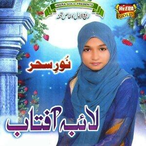 Laiba Aftab 歌手頭像