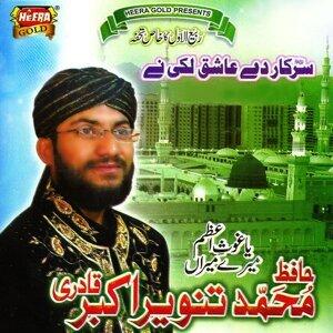 Tanvir Akbar Qadri 歌手頭像