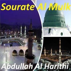 Abdullah Al Harithi 歌手頭像