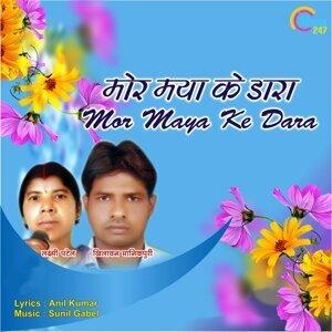 Khelawan Manikpuri, Laxmi Patel 歌手頭像