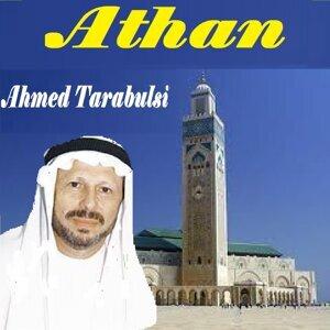 Ahmed Tarabulsi 歌手頭像