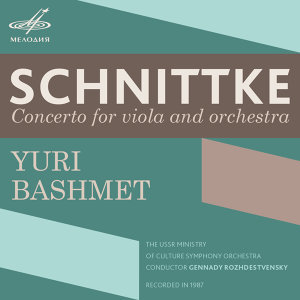 Yuri Bashmet | USSR Ministry Of Culture Symphony Orchestra 歌手頭像