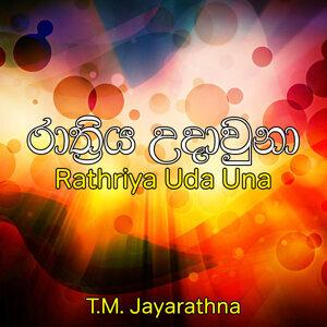 T.M. Jayarathna 歌手頭像