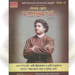 Shankar Prasad Som, Sumitra Som, Debraj Roy 歌手頭像