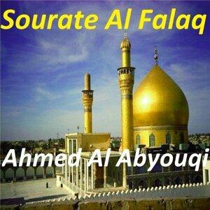 Ahmed Al Abyouqi 歌手頭像