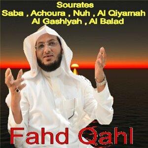 Fahd Qahl 歌手頭像