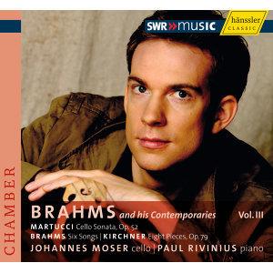 莫瑟/大提琴、李雲尼斯/鋼琴 歌手頭像