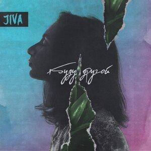 Jiva 歌手頭像