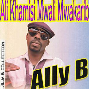 Ali Khamisi Mwali Mwakarib 歌手頭像
