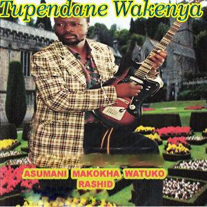 Asumani Makokha Watuko Rashid 歌手頭像