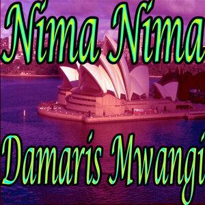 Damaris Mwangi 歌手頭像