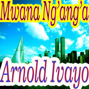 Arnold Ivayo 歌手頭像