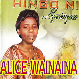 Alice Wainaina 歌手頭像