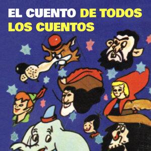 Cuadro de Actores de Radio Juventud 歌手頭像