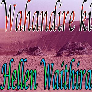 Hellen Waithira 歌手頭像