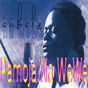 Ambale 歌手頭像