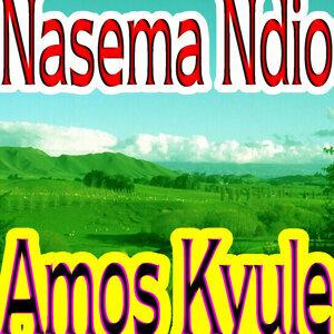 Amos Kyule 歌手頭像
