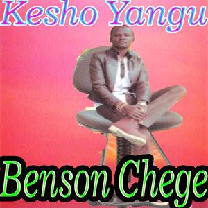 Benson Chege 歌手頭像