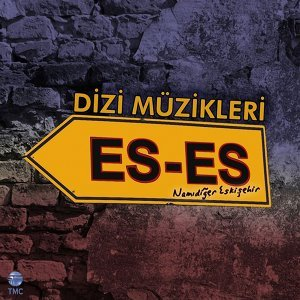 Cem Özkan 歌手頭像