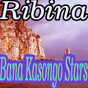 Bana Kasongo Stars 歌手頭像