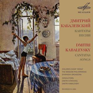 "Children Choir ""Vesna"" | Moscow Philharmonic Symphony Orchestra 歌手頭像"