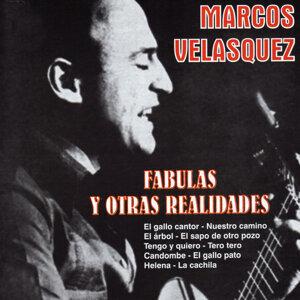 Marcos Velásquez 歌手頭像