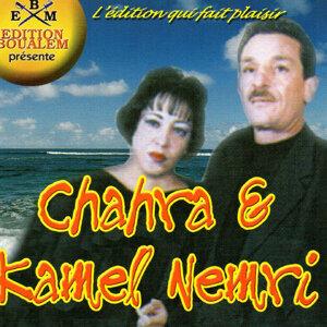 Cheba Chahra & Kamel Nemri 歌手頭像
