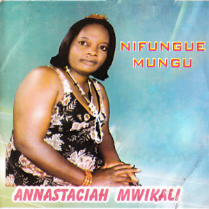 Annastaciah Mwikali 歌手頭像