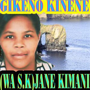 (Wa S.K) Jane Kimani 歌手頭像