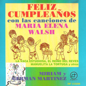 Miriam Martínez y Germán Martínez 歌手頭像