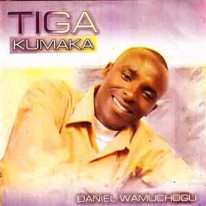 Daniel Wamuchogu 歌手頭像