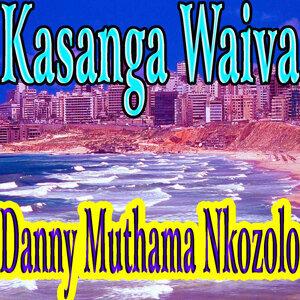Danny Muthama Nkozolo 歌手頭像