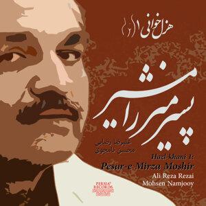 Ali Reza Rezai 歌手頭像
