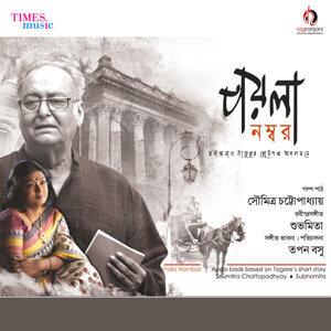 Soumitra Chottopadhyay, Subhamita Banerjee 歌手頭像