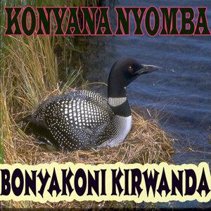 Bonyakoni Kirwanda 歌手頭像