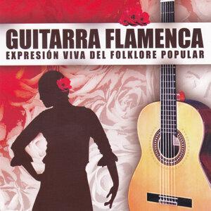 Carlos Montoya | Sabicas 歌手頭像