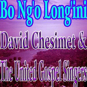 David Chesimet & The United Gospel Singers 歌手頭像