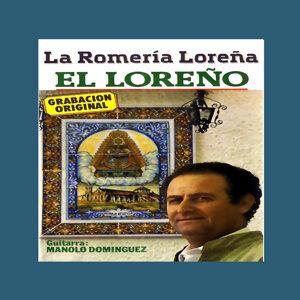 "Pepe Nuñez ""El Loreño"" 歌手頭像"