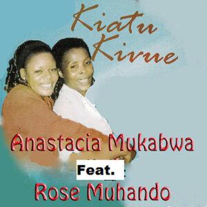 Anastacia Mukabwa 歌手頭像