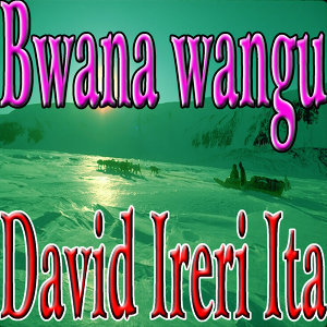 David Ireri Ita 歌手頭像
