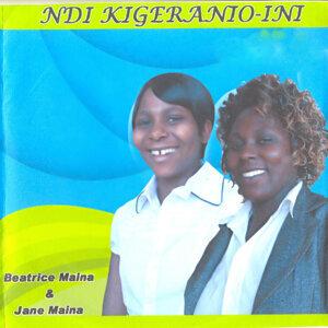 Beatrice Maina & Jane Maina 歌手頭像