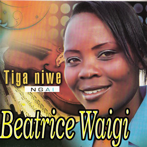 Beatrice Waigi 歌手頭像