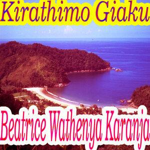 Beatrice Wathenya Karanja 歌手頭像