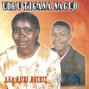 Ann Njeri Muthee 歌手頭像